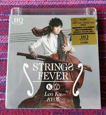 Leo Ku ( 古巨基) ~ Strings & Guitars Fever ( HQ Version ) Cd