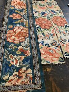 Vintage Antique Asian Textiles Panels Silk Hand Embroidered  Butterfly's