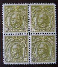 PHILIPPINES STAMP #296 block of 4 mint lightly hinged original gum