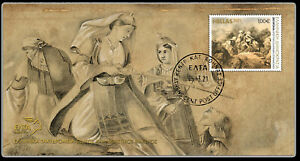 Greece 1821 - 2021, Oaths and Sacrifices for Liberty Special Postmark FDC