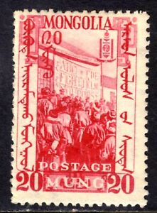 MONGOLIA #67 20m ROSE RED, 1932, F, MLH