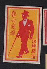 Ancienne  étiquette  allumettes Chine  BN10112 Gentelman