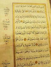 Islamic Ottoman Antique Manuscript Illuminated Gold leaf 18th Century