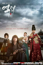 Rebel: Thief Who Stole the People   NEW    Korean Drama - GOOD ENG SUBS