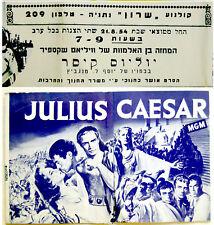 "1954 Israel MOVIE Flyer FILM Hebrew ""JULIUS CAESAR"" Marlon BRANDO Jewish PHOTO"