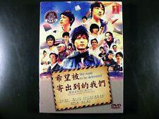 Japanese Drama Haitatsu Watashitachi DVD English Subtitle