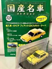 Domestic Famous Car Collection 1/43Vol.232 Fiat 124 Sport Coupe