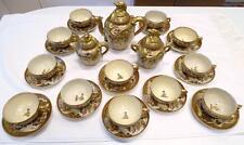 Antique Satsuma Meji Period 27 Piece Tea Set 12 Cups Saucers Teapot Sugar Cream