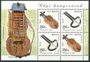 Hungary 2014 Europa CEPT, Music, Musical Instruments MNH**