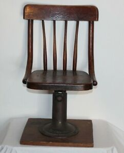 Antique Roulstone Childs Chair Chandler Adjustable Chair Desk Co Boston 1893