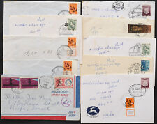 ISRAEL 1958 - 1988 COVERS COLLECTION, special events memory stamping
