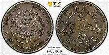 1903-08 China Fukien 5 Cents LM-294 PCGS XF45