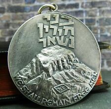 Israel- Masada Shall Not Fall Again - 935 Sterling Silver State Medal Pendant