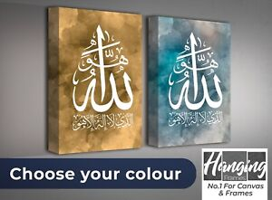 Islamic Canvas Frame Ethereal Style Allah Praise - Gold Teal Grey Blue Large