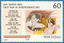 India 1988 First war of Independence Martyrs Rani Lakshmi Bai M F Hussain Art
