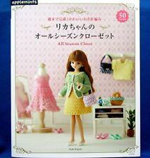 Crochet Licca-chan All Seasons Closet /Japanese Knitting Doll Wear Book New!