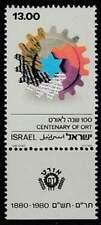 Israël postfris 1980 MNH 817 - ORT 100 Jaar