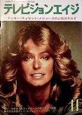 Farrah Fawcett Majors Magazine 1977 Television Age Japan Charlie's Angels EX COA