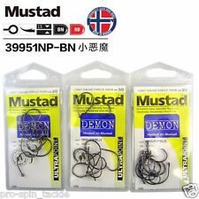3 Pack Lots Mustad Demon Circle Size 3/0 Hooks - 39951NPBLN