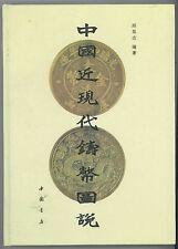 * Modern coins pictures, monnaies modernes en images, Chine, 1994