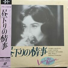 LASERDISC - Love in the Por la tarde (1957) [SF057-5380] Japan con OBI