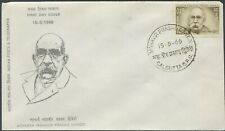 INDIA FDC -  ACHARYA MAHAVIR PRASAD DVIVEDI - UNADDRESSED - CACHETED!
