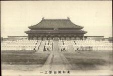Seoul South Korea c1910 Postcard PALACE? #1