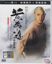 Once Upon a Time in China I II III ~ Jet Li Movies Collection English Sub~ 3 DVD