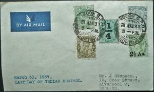"BURMA 3 MAR 1937 ""LAST DAY OF INDIAN CONTROL"" AIRMAIL COVER W/ RANGOON CANCELS"