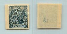Armenia 1922 354 mint. g1281