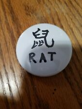 One Brand New 2 1/4 inch Chinese Zodiac Year of the Rat Pinback Button Snake Pig