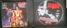Playstation One PAL Tekken Game