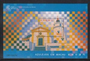 MACAO Lighthouse in Tiles MNH souvenir sheet