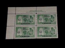CANADA #O38a, OFFICIAL, G OVERPRINT BLOCK/4, PLATE #1, U/L, MNH, NICE! LOOK!
