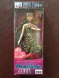 Takara 1999 Natural Body Photogenic JENNY Doll New in Box Vintage
