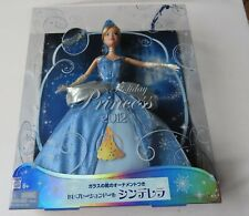 Disney Cinderella Holiday Princess 2012 - The box is not in English