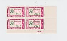 block of 4 ABRAHAM LINCOLN CREDO stamps *BUY ONE GET ONE FREE!* Scott #1143 US