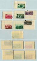 Russia USSR, 1948 SC 1237-1243 used. rtb771