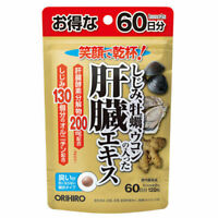 ☀ORIHIRO liver extract with shijimi clam oyster turmeric 120 tablets 60 days