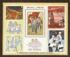 Russia 1972 Pioneer Organization 50th Anniv. S/S … MNH ** … FREE SHIPPING
