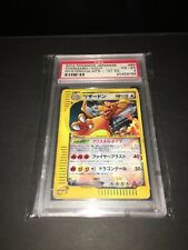 PSA 4 POKEMON JAPANESE CHARIZARD CRYSTAL AQUAPOLIS E SERIES 5 089/086 VG-EX