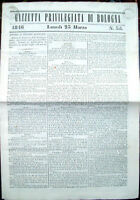 1846 GAZZETTA PRIVILEGIATA DI BOLOGNA CON SUPPLEMENTO