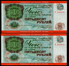 2 pcs notes RUSSIA cheques VNESHPOSILTORG MILITARY TRADE 50 rubles 1976 UNC