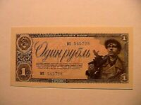 1938 Russia USSR 1 Ruble CH CU Original Soviet Union Paper Money Currency P-213