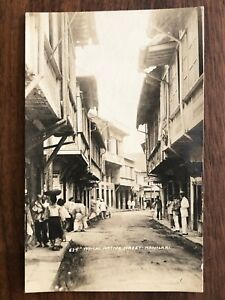 US PHILIPPINES OLD POSTCARD TYPICAL NATIVE STREET MANILA !!