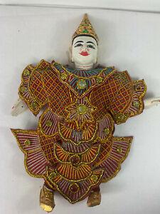 Vintage Handmade Thai Burmese String Marionette Puppet