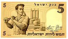 Israel . P-31 . 5 Lirot . 1958 . Choice *Vf-Xf*