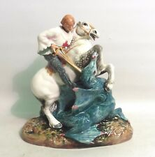 A ROYAL DOULTON FIGURE 'ST.GEORGE' HN 2051 GEORGE AND THE DRAGON