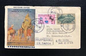 Pakistan 1964 Souvenir Cover Horse & Cattle show DACCA Cancel
