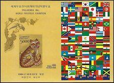 South Korea 1984 Philakorea 84 World Philatelic Exhibition  sheet